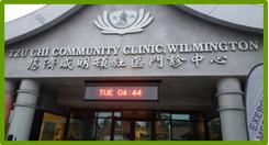 TC Clinic B